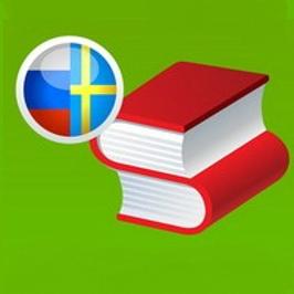 Шведско-русский